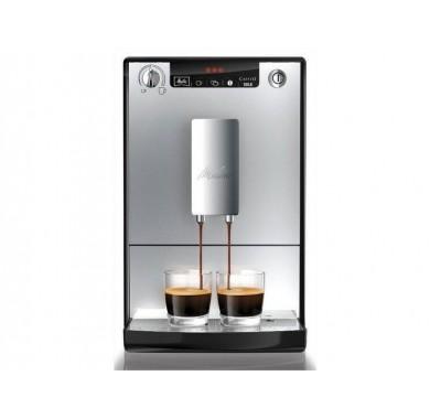 Кофемашина автоматическая Melitta CAFFEO SOLO Silver (E950-103)(б/у)