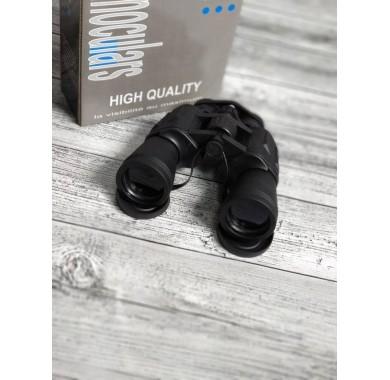 Бинокль Binoculars High Quality 10х50