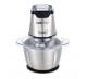 Чоппер измельчитель продуктов Link Chef fc-5140