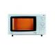 Микроволновая печь LG MG-5807C (б/у)