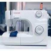 Швейная машина Singer 8280 (б/у)