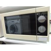Микроволновая печь EuropaStyle MW749 (б/у)