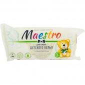 Мыло хозяйственное Maestro, для детского белья, 125 гр