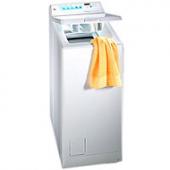 Стиральная машинка privileg sensation 982s (б/у)